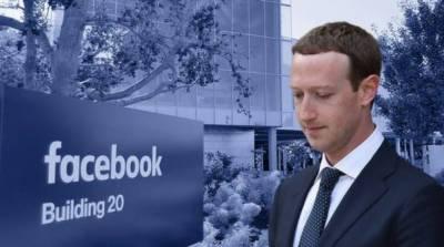 فیس بک' کے بانی کی کرونا کے حوالے سے درناک ویڈیو، ہرایک کو دیکھنے کی دعوت