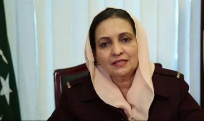 ورلڈ بینک کی دی گئی امداد میں سے 10 ملین روپے سندھ کو دیئے جائیں گے: نوشین حامد