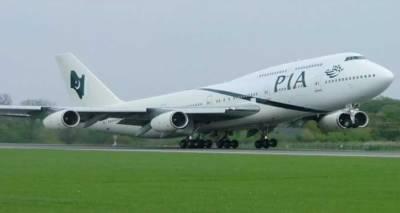 لاہور۔۔لاہور سے خصوصی پرواز 600 مسافروں کو لیکر ٹورنٹو روانہ ہو گئی