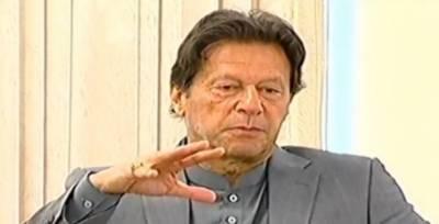 پاکستان میں کورونا کا پھیلاؤکم ہے، محدو وسائل سےقابو پالیں گے: وزیر اعظم
