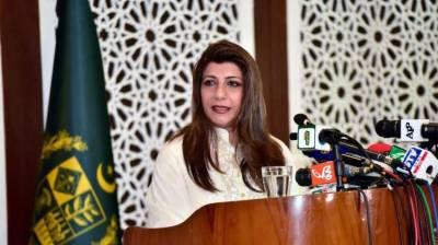 پاکستان کی مقبوضہ جموں و کشمیر میں آبادی کے تناسب میں غیرقانونی تبدیلی کے حالیہ بھارتی اقدام کی شدید مذمت