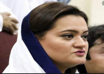 اسلام آباد۔ہسپتالوں میں سہولیات کی عدم فراہمی عمران صاحب کی ناکامی ہے،مریم اورنگزیب