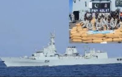پاک بحریہ اور اے این ایف کی کارروائی ،2 ارب 25 کروڑ روپے کی منشیات برآمد