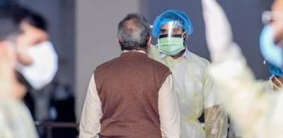 سعودی عرب: غیر ملکیوں کے لیے کرونا علاج سے متعلق بڑی خبر