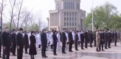 چین، کورونا سے ہلاک مریضوں، طبی عملے کی یاد میں ایک روزہ سوگ