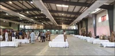 ایکسپو سینٹر کراچی کو قرنطینہ مرکز کا درجہ دے دیا گیا
