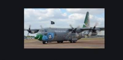 راولپنڈی ۔پاک فضائیہ کا طیارہ بلوچستان کی عوام کیلئے طبی سامان لیکر کوئٹہ پہنچ گیا