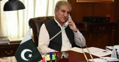 اسلام آباد:وزیر خارجہ مخدوم شاہ محمود قریشی کاسیکرٹری جنرل شنگھائی تعاون تنظیم ولادی میرنوروف سے ٹیلیفونک رابطہ