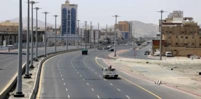 کرفیوجدہ، طائف،قطیف، تبوک، دمام، دھران،حفوف اورخوبرمیں نافذکیاگیاہے:سعودی وزارت داخلہ