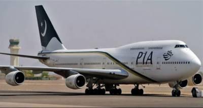 پی آئی اے کی خصوصی پرواز مسافروں کو لے کر مانچسٹر روانہ