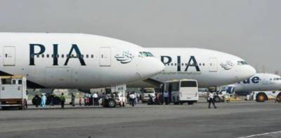 اسلام آباد : پی آئی اے خصوصی طیارہ عراق میں پھنسے پاکستانیوں کو لیکراسلام آباد پہنچ گیا