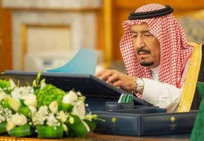عدالتی فیصلوں پرعمل درامد معطل کرنے کا شاہی فرمان جاری