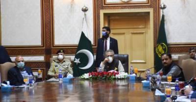 صدر پاکستان جناب ڈاکٹر عارف علوی کی زیر صدارت لاہور میں اعلی سطحی اجلاس