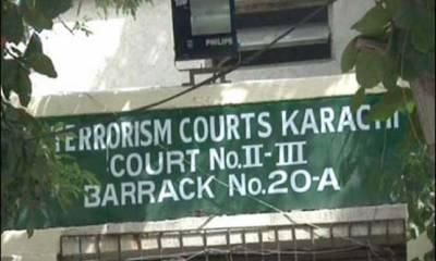 کراچی :را ایجنٹ سراج عرف رضی 19 اپریل تک جسمانی ریمانڈ پر پولیس کے حوالے