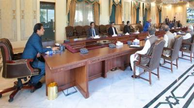 وزیراعظم کی زیرصدارت قومی رابطہ کمیٹی کا اجلاس، کورونا سے متعلق صورتحال پر غور