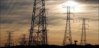 بجلی کے بلوں میں فیول ایڈجسٹمنٹ جون تک مؤخر