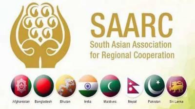 پاکستان کا سارک کورونا ہنگامی فنڈ کیلئے 30لاکھ ڈالر دینے کا اعلان