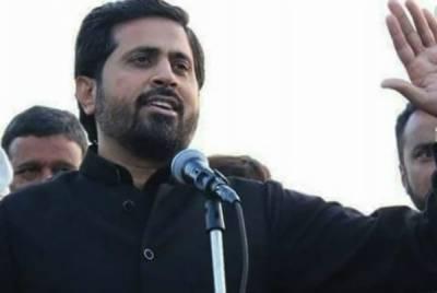 پنجاب حکومت نے صحافیوں کیلئے پیکج لانے کا اعلان