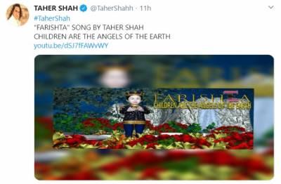 طاہر شاہ نے اپنے نئے گانے کے ریلیز ہونے کی 'خوشخبری' ٹوئٹر پر اپنے اکاؤنٹ سے دی جس کے بعد سوشل میڈیا صارفین نے دھرا دھر اس گانے پر اپنا ردعمل دینا شروع کر دیا۔