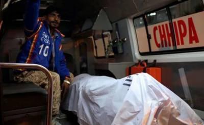 کراچی: گھر میں فائرنگ ، 2 جاں بحق ،خاتون سمیت3 زخمی
