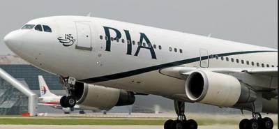 پی آئی اے کاخصوصی طیارہ چین سےطبی سامان لےکر پاکستان پہنچ گیا