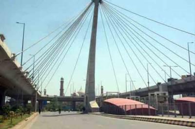 لاہور کے 13 علاقوں کو مکمل یا جزوی طور پر سیل کردیا گیا