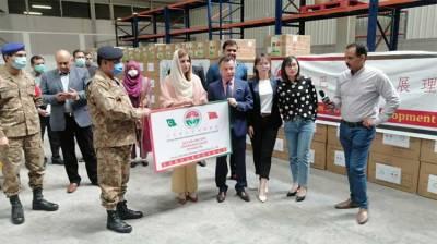 کورونا وائرس پھیلاؤ کی روک تھام کیلئے ضروری آلات،امدادی سامان اسلام آباد پہنچ گیا