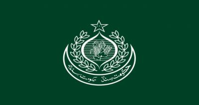 سندھ حکومت نے یو سیز سیل کرنے کا فیصلہ واپس لے لیا
