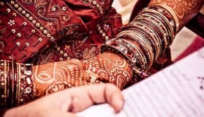 متحدہ عرب امارات میں شادیوں کیلئے آن لائن سروس کا آغاز
