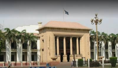 لاہور …… بھارت کی جانب سے ایل او سی کی مسلسل خلاف ورزیوں کے خلاف مذمتی قرارداد پنجاب اسمبلی سیکرٹریٹ میں جمع