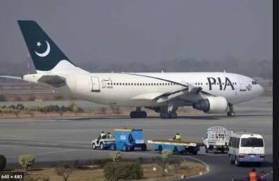 متحدہ عرب امارت میں پھنسے 1180 پاکستانی شہری وطن پہنچ گئے
