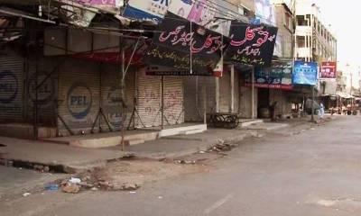 کراچی: لاک ڈاؤن کا 30 واں روز، مارکیٹیں، بازار، کاروباری مراکز بند
