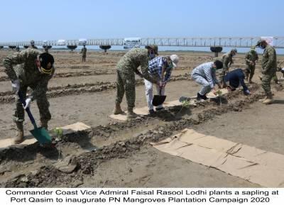 پاک بحریہ نےحکومت پاکستان کے