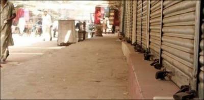 آل کراچی تاجر اتحاد نے آن لائن بزنس کے لیے حکومتی ایس او پی مسترد کردیا
