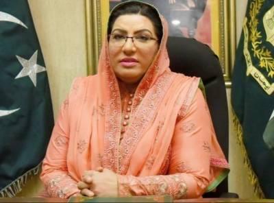 عمران خان چھپانے پر نہیں قوم کو حقائق بتانے پر یقین رکھتے ہیں، فردوس عاشق