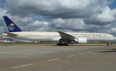 سعودی عرب کا فضائی آپریشن معطل رکھنے کا فیصلہ