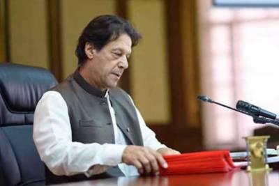 وزیراعظم نے بیرون ملک مقیم پاکستانیوں کا ڈیٹا مانگ لیا