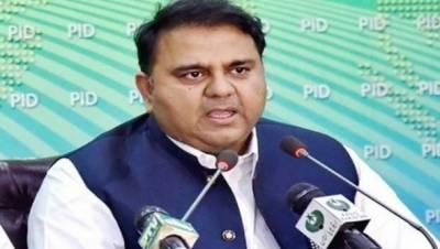 گورنر سندھ کا کورونا ٹیسٹ مثبت آنے کی اطلاعات پر بہت پر یشان ہوں:فواد چوہدری
