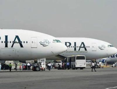 ابوظہبی سے 209 پاکستانی اسلام آباد پہنچ گئے