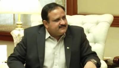 وزیراعلیٰ پنجاب سردار عثمان بزدار آج سیالکوٹ کا دورہ کریں گے