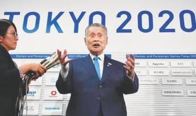 اگر اولمپکس 2021 میں بھی نہ ہوئے تو دوبارہ منعقد نہیں ہوں گے' سربراہ ٹوکیو اولمپکس