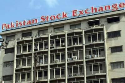 یکم مئی کو پاکستان سٹاک ایکسچینج میں کاروباری سرگرمیاں نہیں ہوں گی