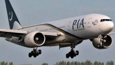 سعودی عرب سے دو پروازیں پاکستانیوں کو لیکر لاہور اور اسلام آباد پہنچ گئیں
