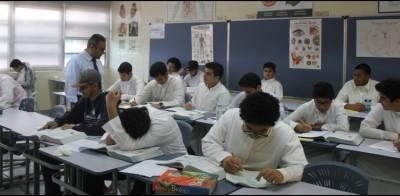 سعودی عرب میں تعلیمی نظام کے حوالے سے بڑا فیصلہ