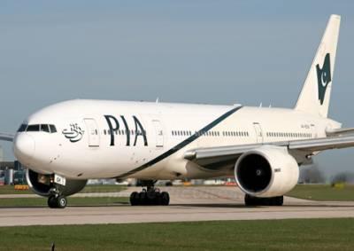 پی آئی اے کی خصوصی پرواز 4 مئی کو کراچی سے ایتھوپیا کیلئے روانہ ہوگی