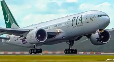 پی آئی اے کی پہلی پرواز7 مئی کو اسلام آباد سے واشنگٹن روانہ ہوگی