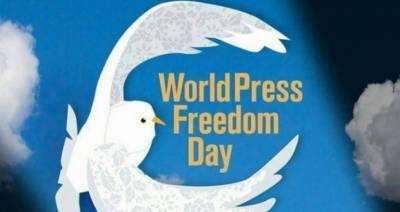 آزادی صحافت کا عالمی دن آج منایا جارہا ہے