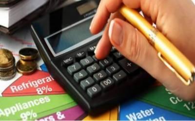 بینکوں نے ریلیف پیکج کے تحت 236ارب روپے کے قرضے کی وصولی موخر کردی