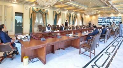 اقتصادی صورتحال کے پیش نظر لاک ڈاؤن میں بتدریج نرمی کرنے کا فیصلہ کیا ہے، وزیراعظم