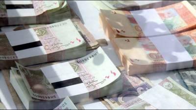 اسٹیٹ بینک نے عیدالفطر کے موقع پر امسال نئے کرنسی نوٹ جاری نہ کرنے کا اعلان کر دیا